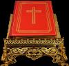 The Lutheran Missal